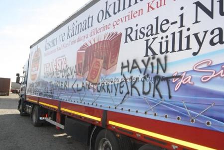 Erzurum'da provokasyon girişimi! 1