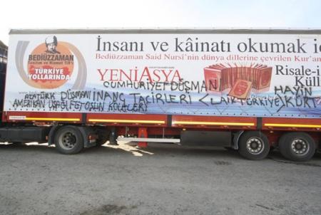 Erzurum'da provokasyon girişimi! 3