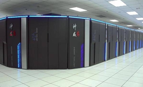 Dünyanın en güçlü 500 bilgisayarı belli oldu!
