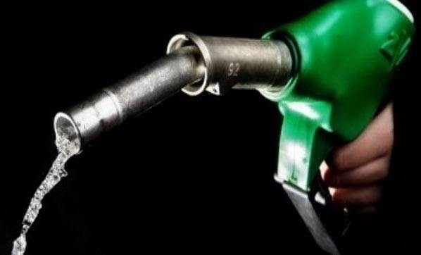 Brent petrolün varili 69,95 dolar
