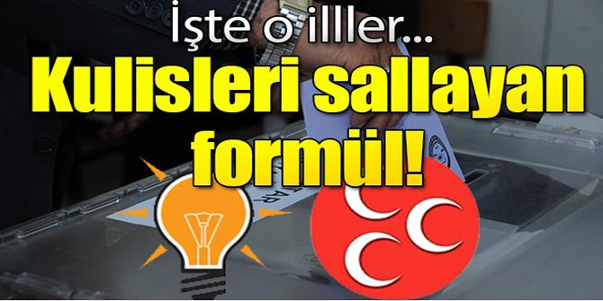 AK Parti ve MHP yerel seçimde 'çatı aday' formülünü konuşuyor