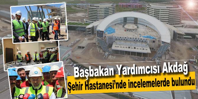 Erzurum Şehir Hastanesi inşaatında incelemelerde bulundu