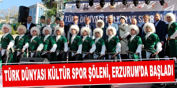 Türk Dünyası Kültür Spor Şöleni, Erzurum'da başladı