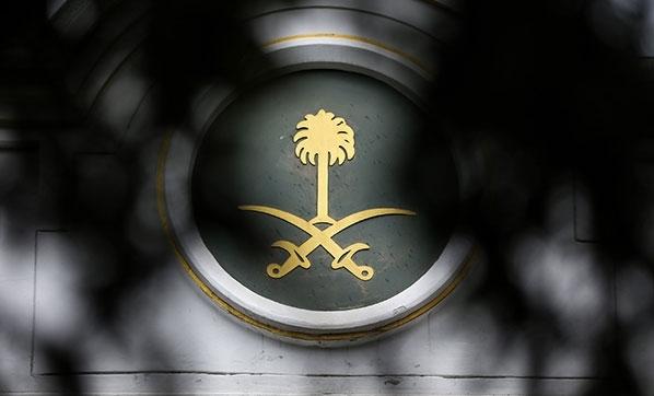 Suudi Konsolosluğu'na ait bir araç terk edilmiş bir şekilde bulundu