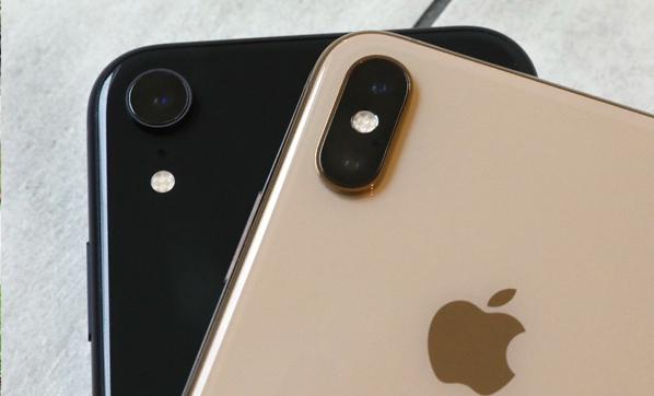 Apple resmen eriyor