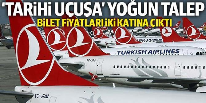 Atatürk Havalimanı'ndaki son sefere yoğun talep bilet fiyatlarını yükseltti