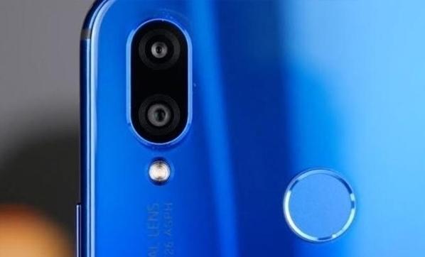 Huawei Y9 Prime 2019 sızdırıldı!