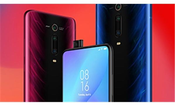 Xiaomi Mi 9T Türkiye'de satışa çıkıyor! İşte fiyatı