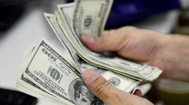 Dolarda son durum... 19 Temmuz dolar kuru