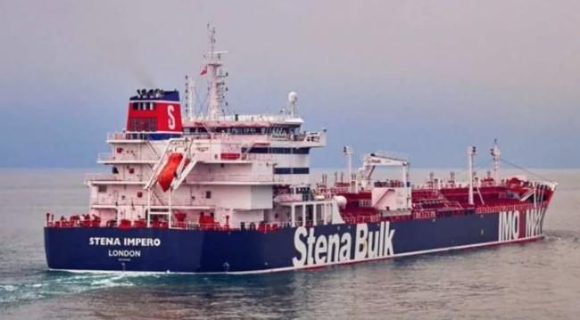 İran'ın İngiliz tankerini alıkoymasından hemen önceki telsiz konuşmaları yayımlandı
