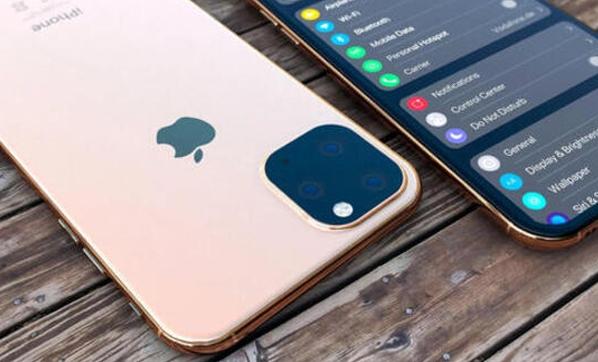 Dikkat! iPhone fiyatları...