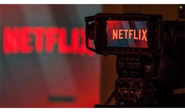 Netflix kullanıcılarına kötü haber! Az sayıda üye etkilenecek