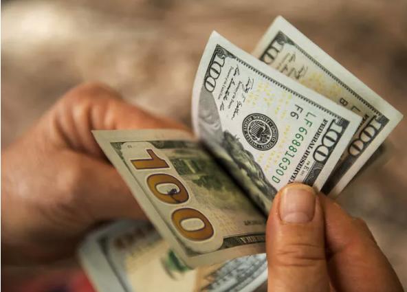 Merkez Bankası açıkladı! İşte yıl sonu dolar tahmini