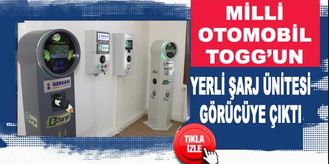 Milli otomobilin şarjı Erzurum'da üretilecek