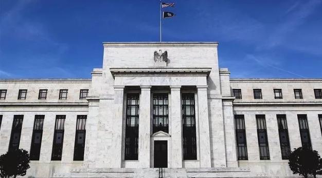 Fed kritik faiz kararını duyurdu