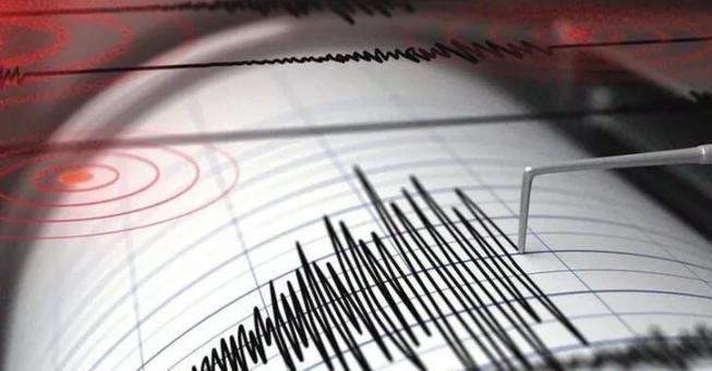 Elazığ'da 3.6 büyüklüğünde deprem