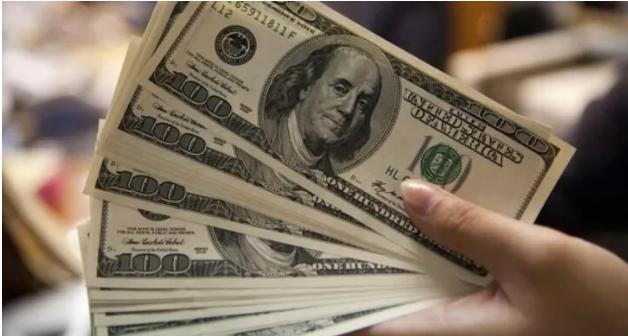 Dolar bugün ne kadar? 21 Ekim 2020 Çarşamba
