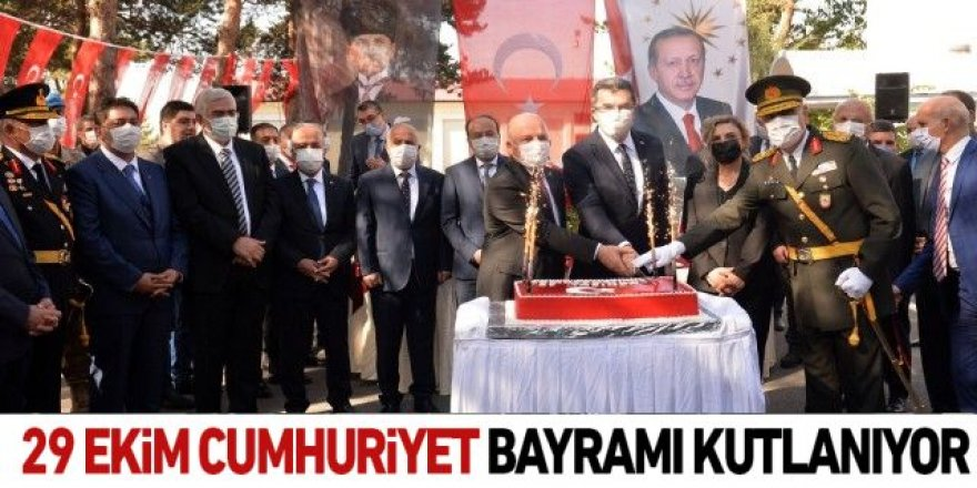 Erzurum'da 29 Ekim Cumhuriyet Bayramı tebrikat töreni
