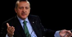 Erdoğan: 7 Haziran'da sürpriz olabilir