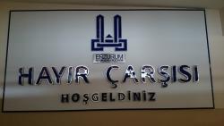 Erzurum'da hayır çarşısı açıldı!