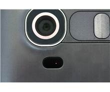 LG G4 Lazer Odaklanma