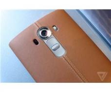 LG G4'te Uygulamalar Arası Hızlı Geçiş