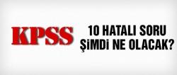 KPSS 2015 sonuçları ne zaman açıklanacak