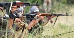 PKK, Eylem Stratejisi Geliştirdi