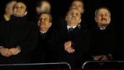4 Bakan ve Erdoğan hakkında başvuru