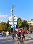 Büyükşehir'den ücretsiz internet!