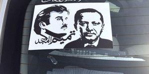 Katar'da Erdoğan posterlerine büyük ilgi!