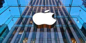 Apple Mac bilgisayarların en 'hızlı'sını duyurdu