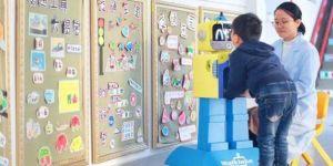 Çocuk hastalıkları robotla tespit edilecek