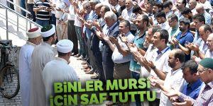 Erzurum'da Muhammed Mursi için gıyabi cenaze namazı kılındı