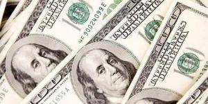 Dolar kuru 23 Ekim: Bugün dolar kuru kaç TL?