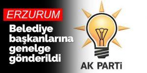AK Parti'den belediye başkanlarına koronavirüs tedbirleri genelgesi